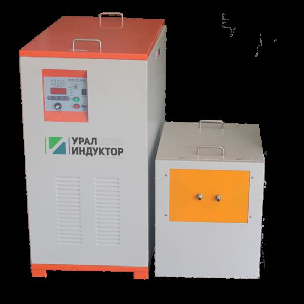 Индукционный нагреватель УИ-45АВн (1-10 кГц)