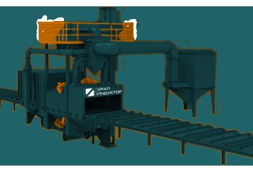 Дробеметные установки для очистки швеллера, двутавра и сорта