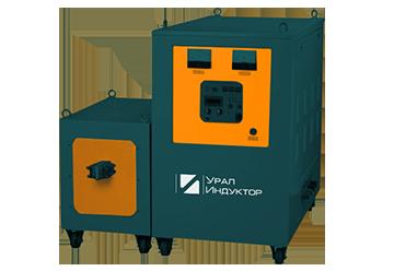 Высокочастотные индукционные нагреватели 20-50 кГц