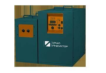 Среднечастотные индукционные нагреватели 1-15 кГц